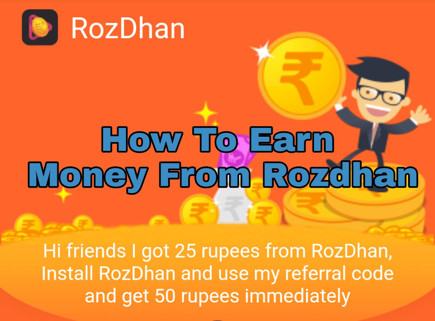 Rozdhan से पैसे कैसे कमाए 2019 [Working