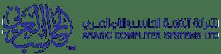 Arabic Computer Systems (Saudi Arabia)