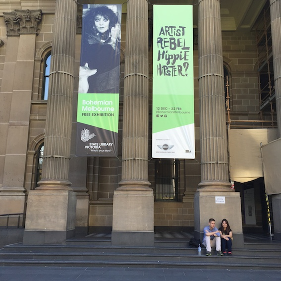 State Library entrance