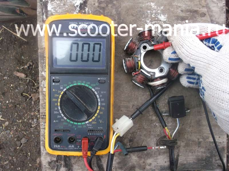 Фотоотчет как проверить генератор скутера