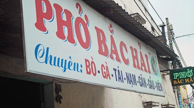 pho-bac-hai - pho ga