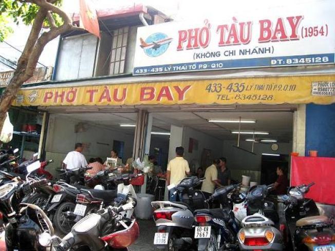 tau bay(2)