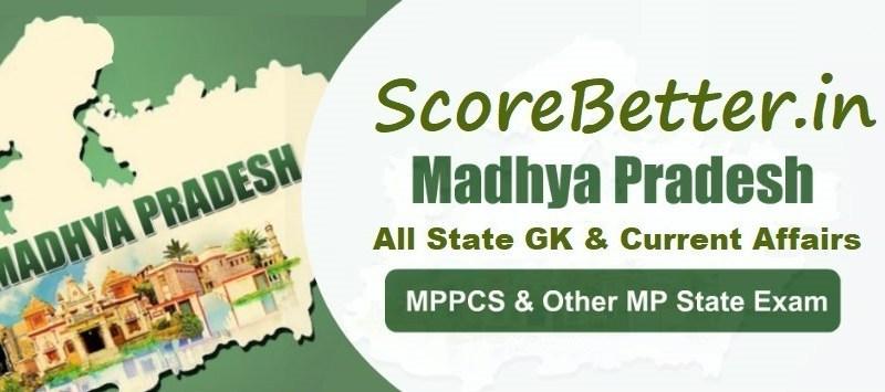Madhya Pradesh GK