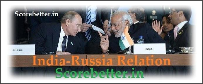 india Rusia Relationship