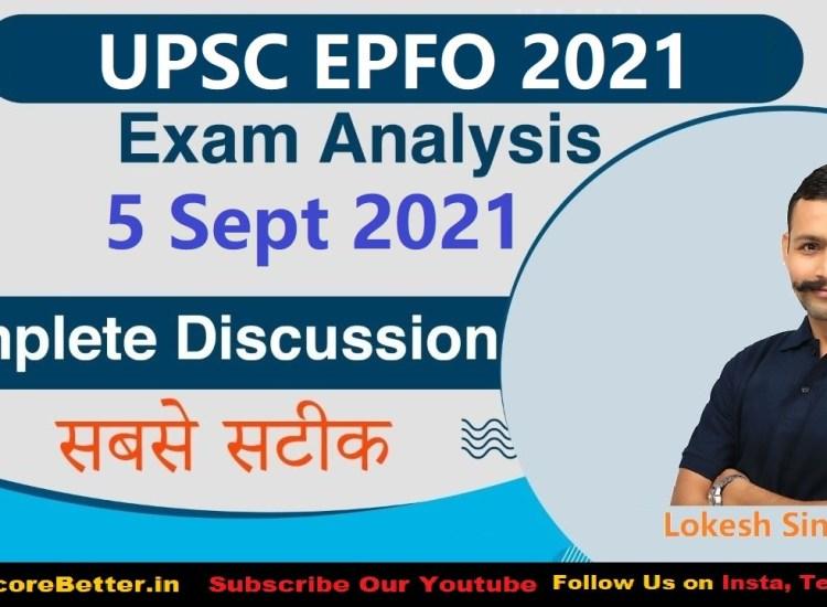 UPSC EPFO Analysis 2021