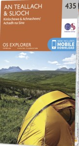 OS Explorer Maps image