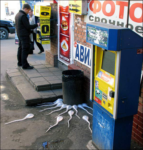 Trash Sperm by Mark Jenkins