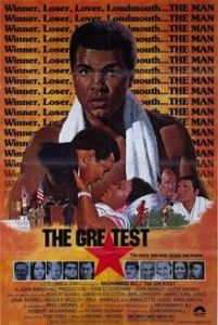 220px-The-greatest-movie-poster-1977