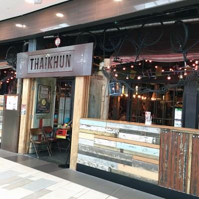 Review:  THAIKHUN, Thai Street Food.
