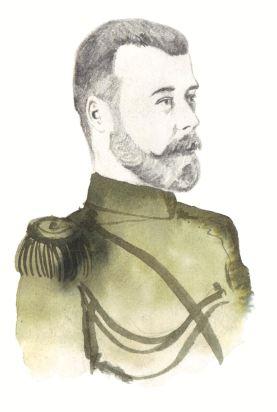 Tsar Nicholas II. Scott Keenan, 2015