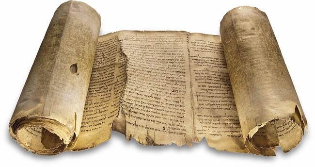 Dead Sea Scrolls Ancient