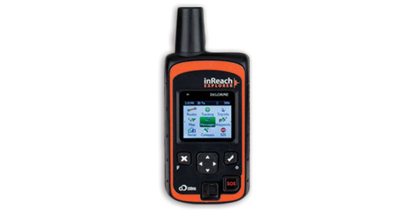 great-gear-gogo-gadgets-in-reach-explorer-001