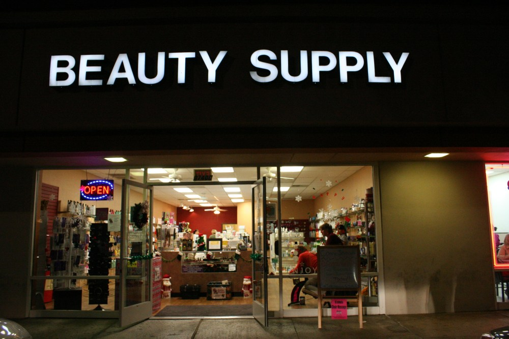 Business Spotlight - Prestige Beauty Supply (1/5)