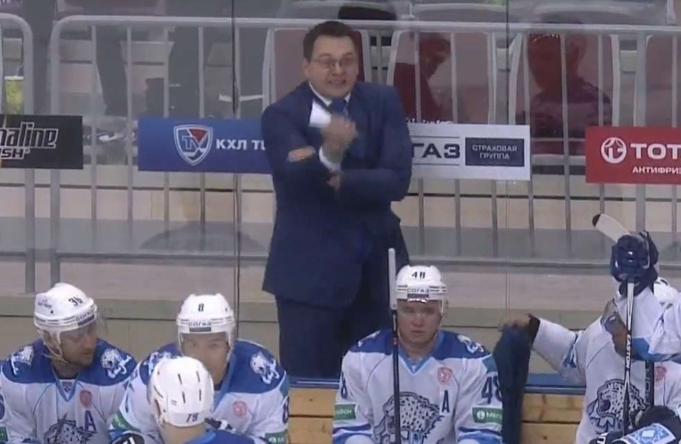 KHL Coach Ejected, Shows Great Displeasure