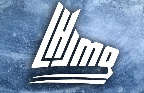 Today's QMJHL Officials – 11/19/16