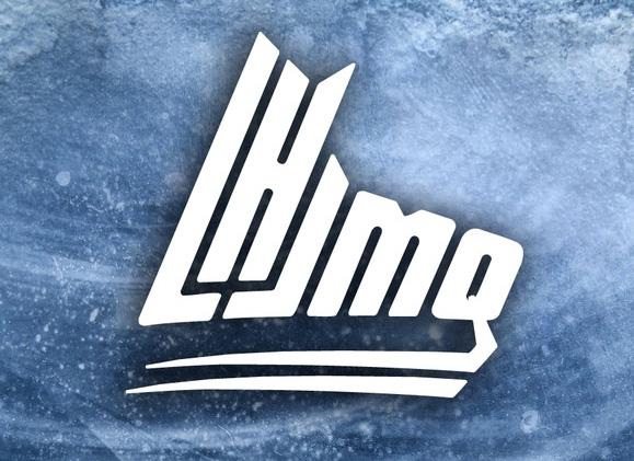 Today's QMJHL Officials – 11/19/16