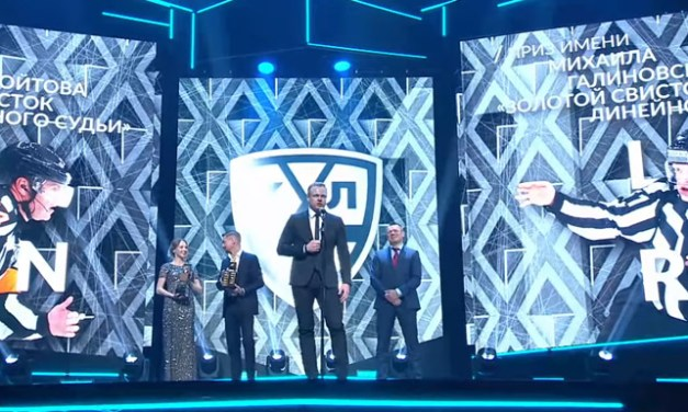 KHL Awards Golden Whistles to Referee Alexei Ravodin and Linesman Gleb Lazarev