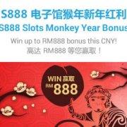 SCR888 Golden Monkey Bonus WIN MYR888 in S888 Slot Game!