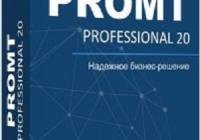 PROMT Professional 21 Crack Keygen With Torrent Full Version Free Download (2021)