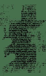 AASPN_ScriptTeaseThankful1_7A