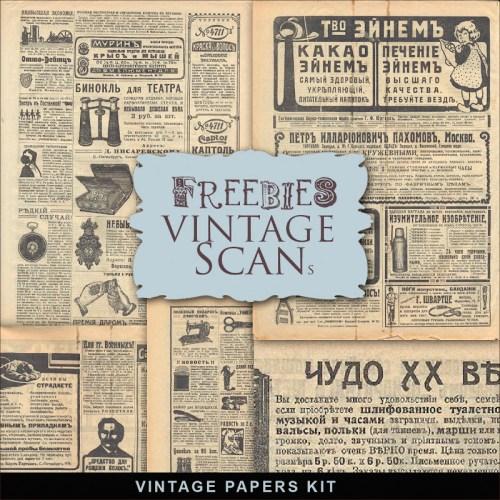 vintage-news-paper-500x500