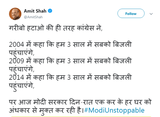 Modi's attack on Opposition Parties before Lok Sabha elections 2019-4