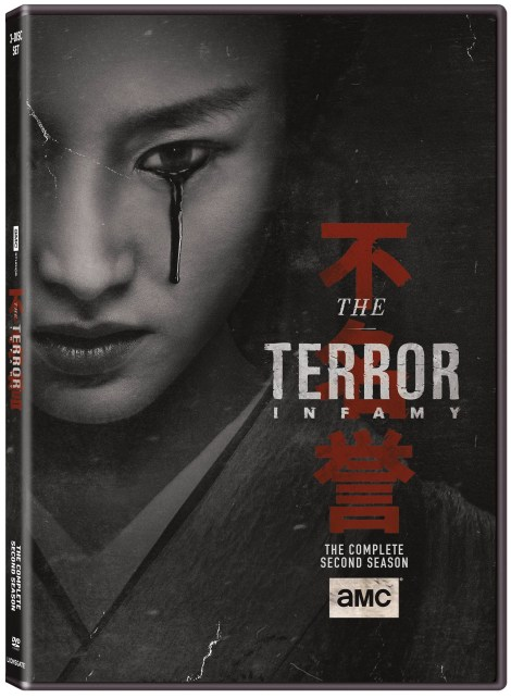 """The Terror: Infamy"" The Complete Second Season; Arrives On Blu-ray & DVD August 18, 2020 From Lionsgate 5"
