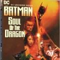 Batman.Soul.Of.The.Dragon-4K.Ultra.HD.Cover