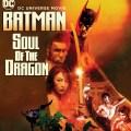 Batman.Soul.Of.The.Dragon-Blu-ray.Cover