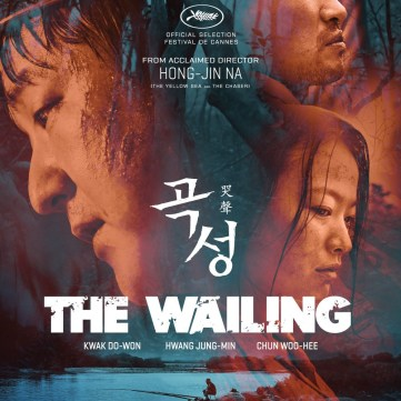 the-wailing-2016