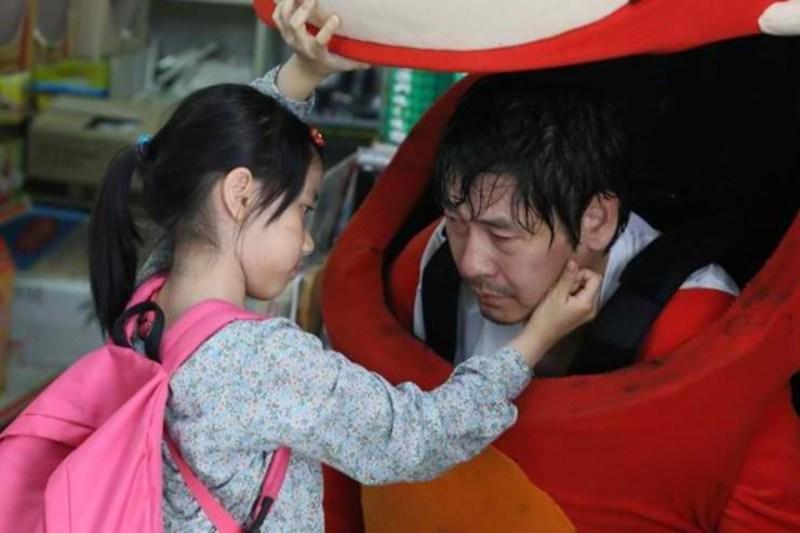 Image result for hope korean