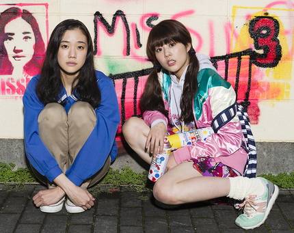 Fantasia 2017 Review: JAPANESE GIRLS NEVER DIE Speaks Locally on Subjugation, Reaches Globally