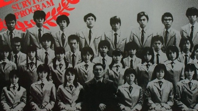 10+ Years Later: Checking-in On The Cult Status Of BATTLE ROYALE