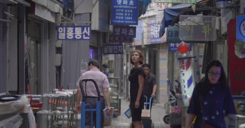 Busan 2017 Review: ECOLOGY IN CONCRETE Explores the Heart of Modern Seoul