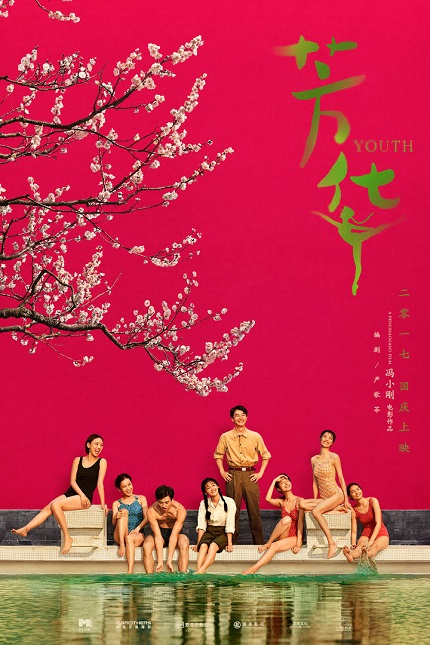 Hey Australia! Win Tickets to See Feng Xiaogang's YOUTH in Cinemas!