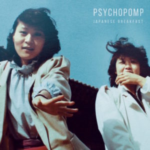 Japanese Breakfast, Albums of the Month April