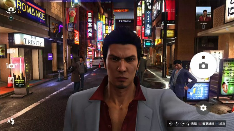 Kiryu Kazuma is always referred to as Ossan / Ojisan in Yakuza 6. Like him, I'm unfortunately also an Ossan. :(