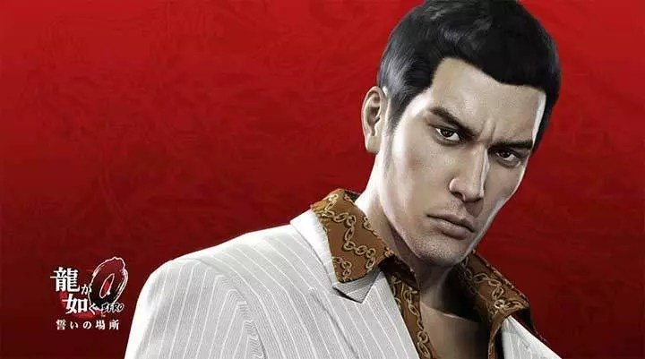 Kiryu Kazuma is now and forever my aniki.