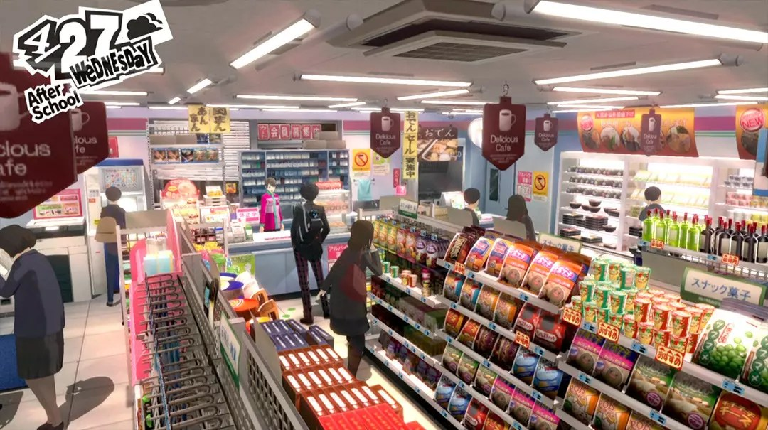 Persona 5 Convenience Store.