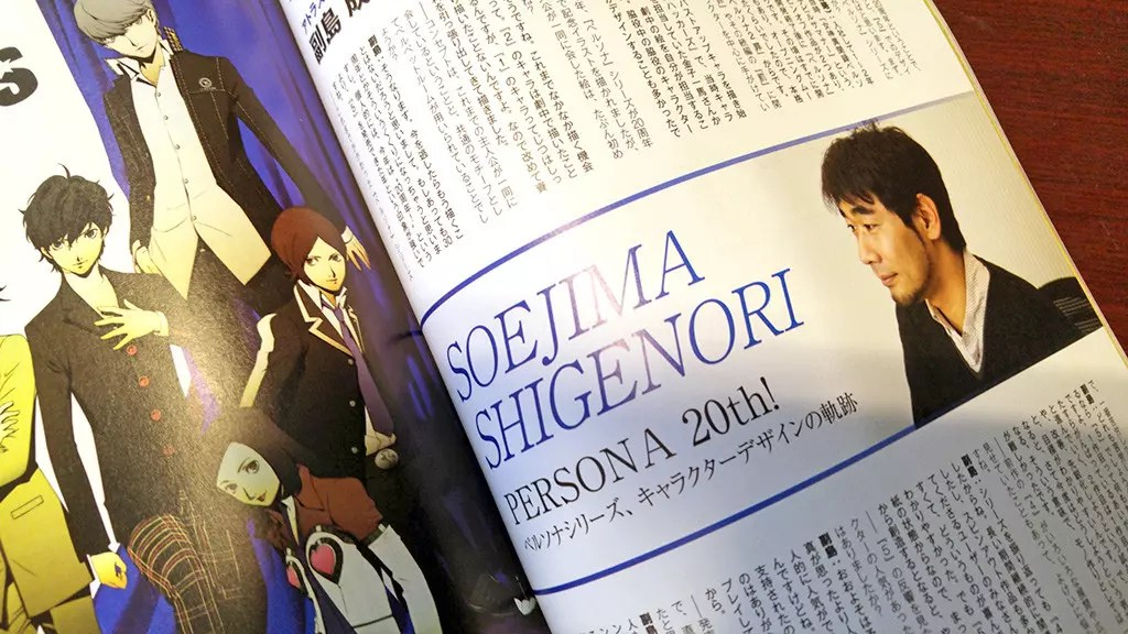 Soejima Shigenori Interview.
