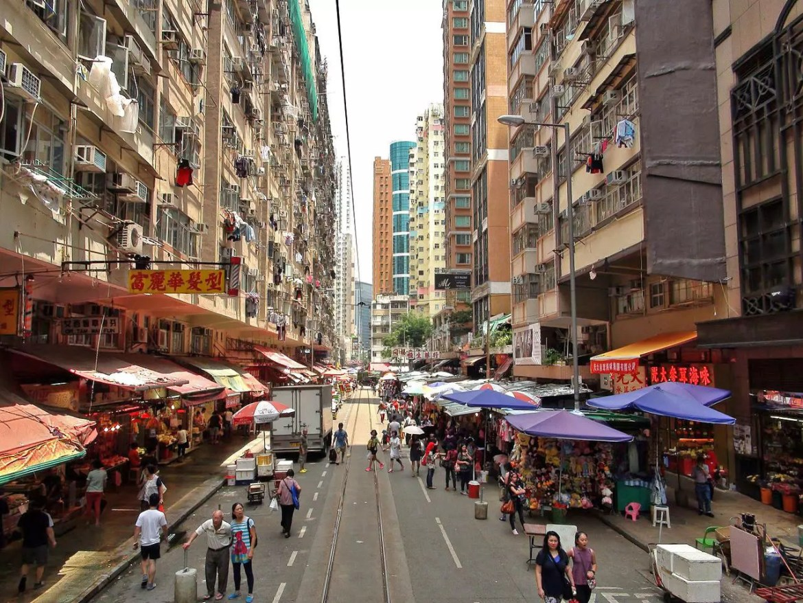 Chun Yeung Street, North Point, Hong Kong.