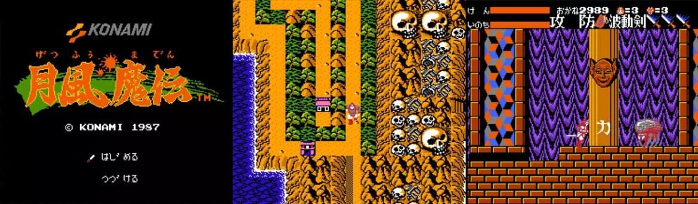 Retro Famicom Games - Getsu Fūma Den