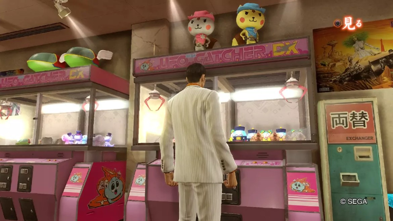 Ryu ga Gotoku 0 UFO Catcher