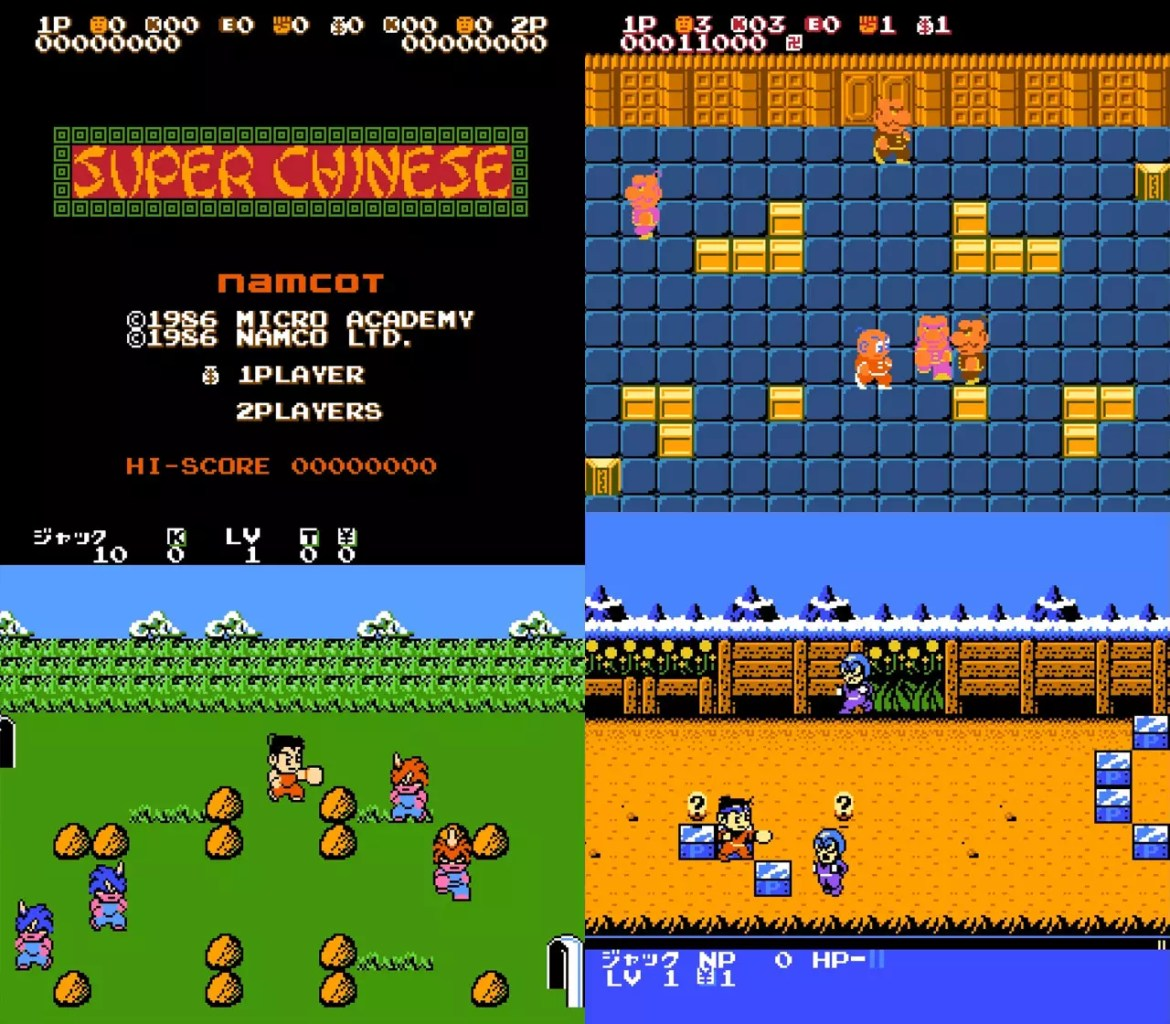 Retro Famicom Games - The Super Chinese Series