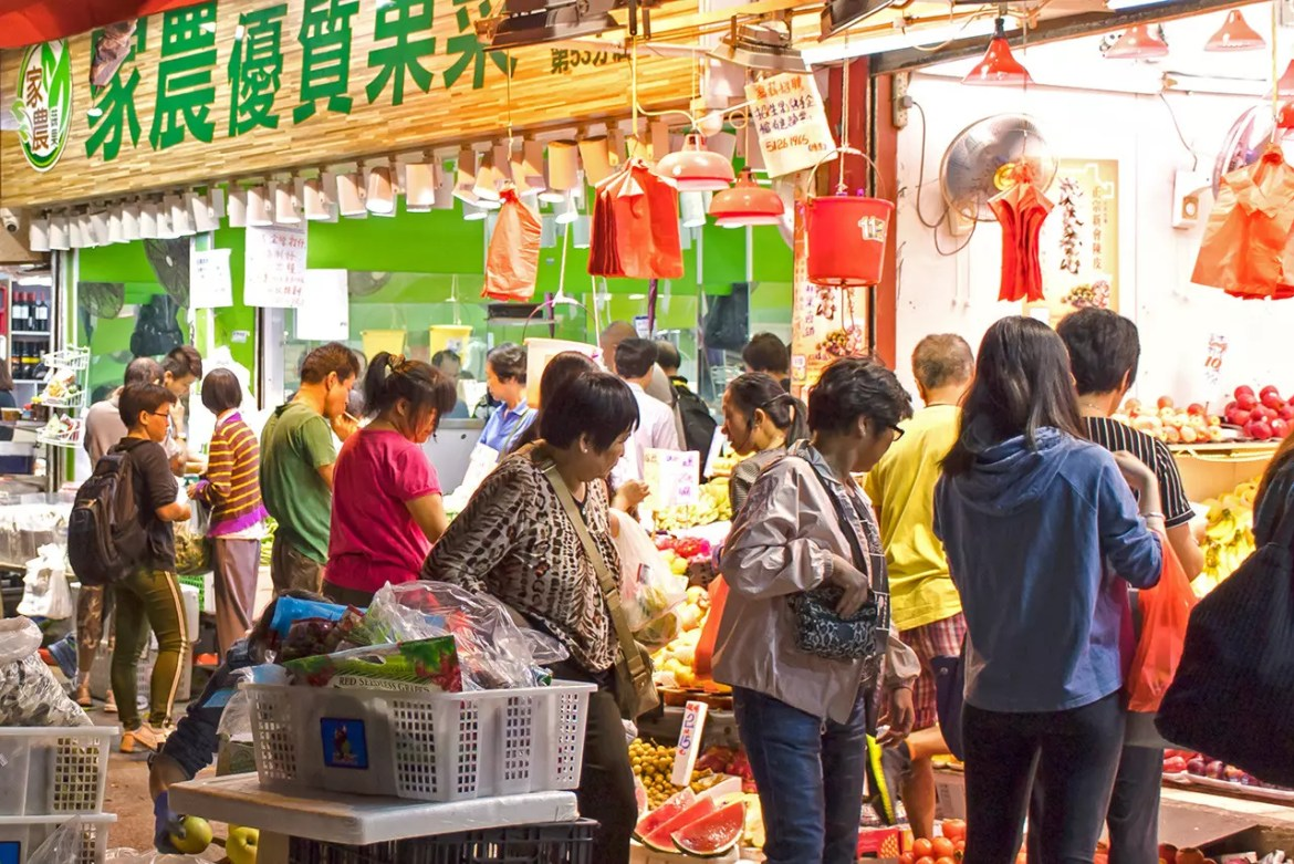 North Point Wet Market