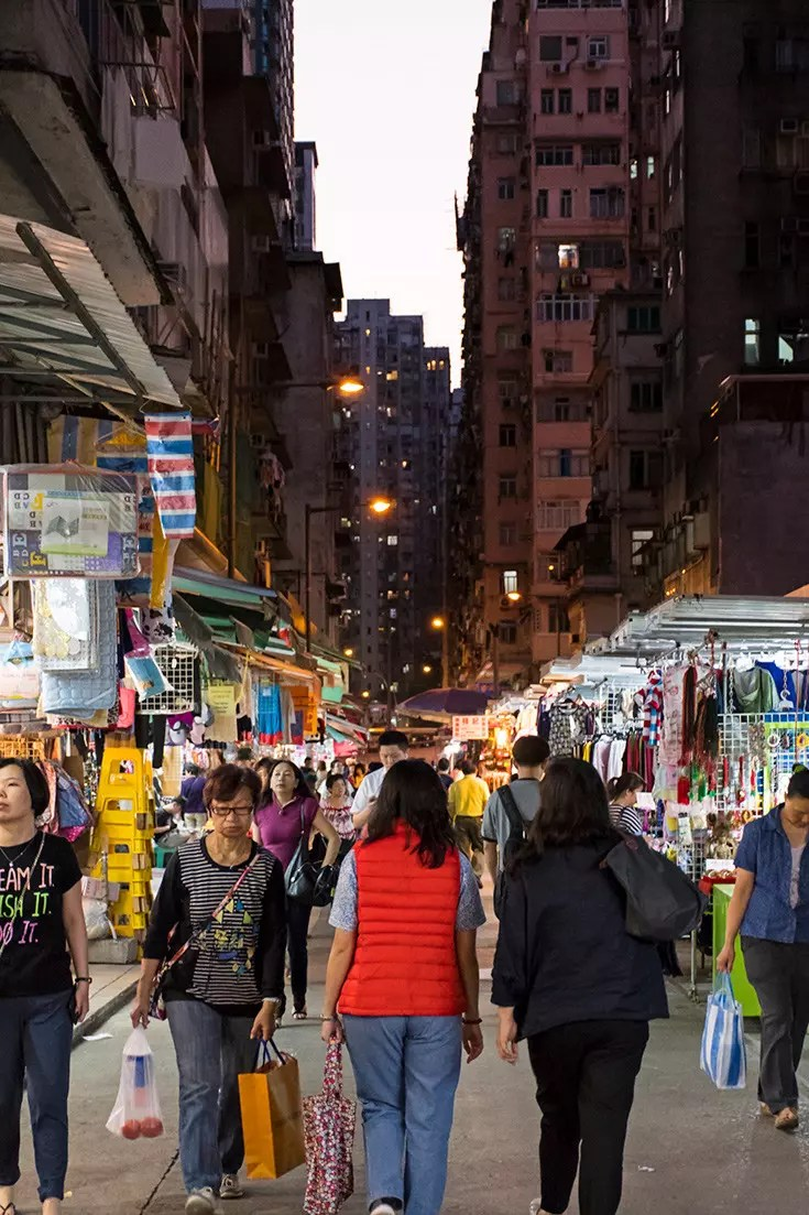 North Point Marble Road (馬寶道) in Hong Kong.