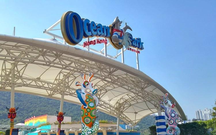 Ocean Park Hong Kong - 海洋公园