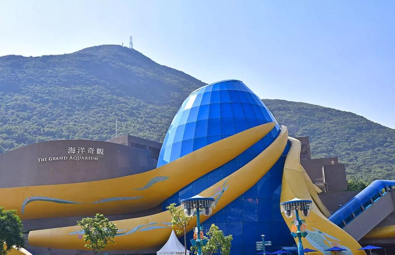 Ocean Park Hong Kong - Grand Aquarium (海洋奇觀)