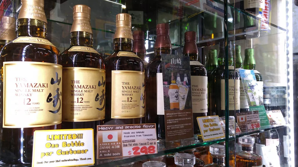 Don Don Donki Singapore - Whisky section