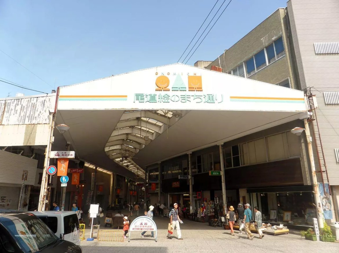 Covered shopping street, Onomichi.